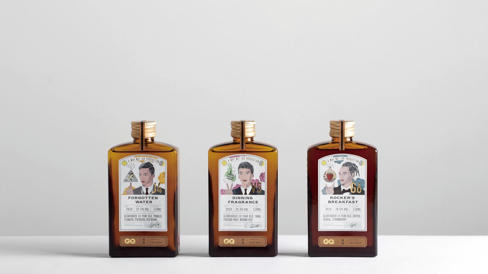 選物》GQ瀟灑調酒2