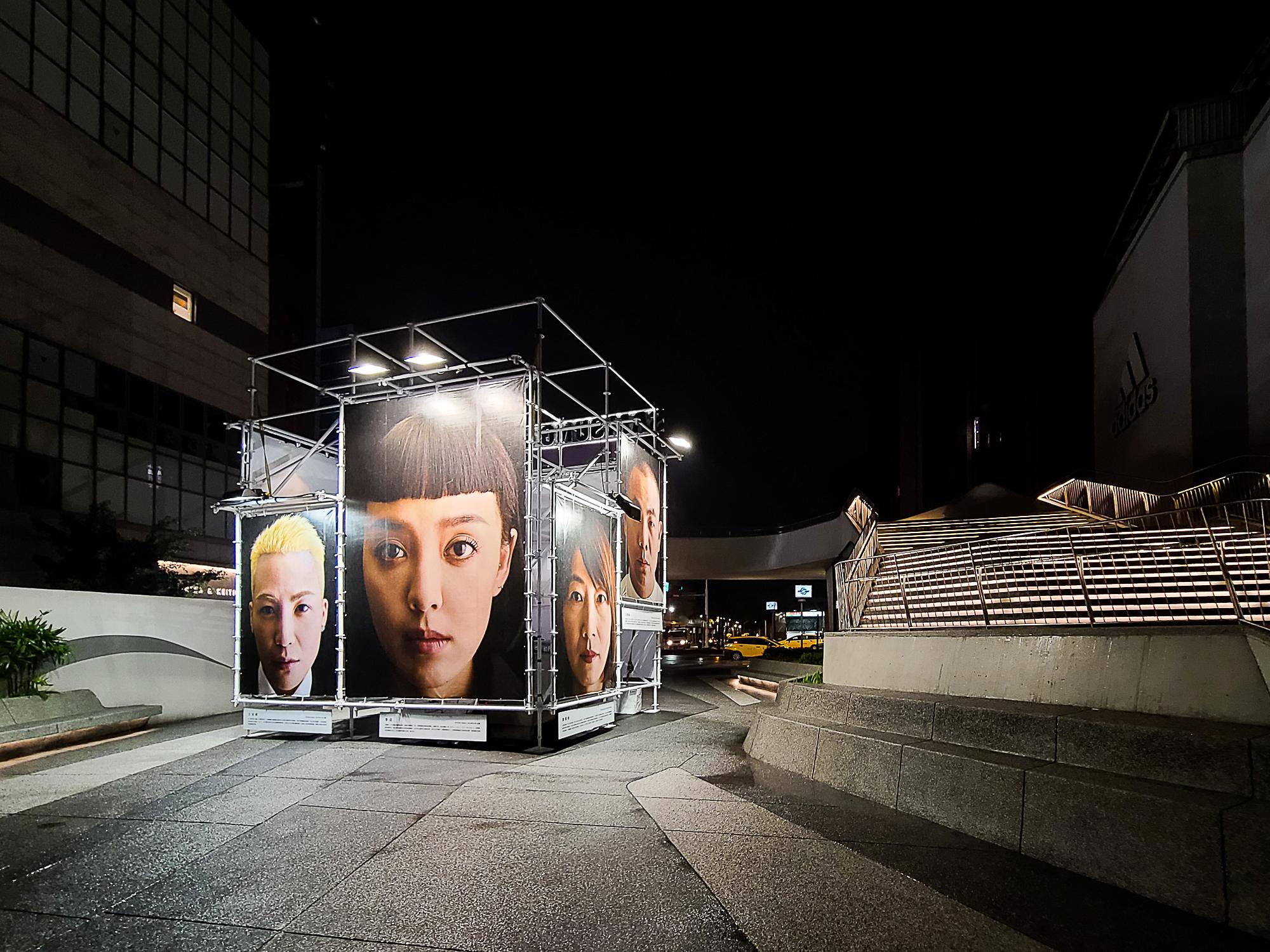 跳脫框架顛覆社會傳統風氣,「顛覆者肖像」重新定義視覺美學