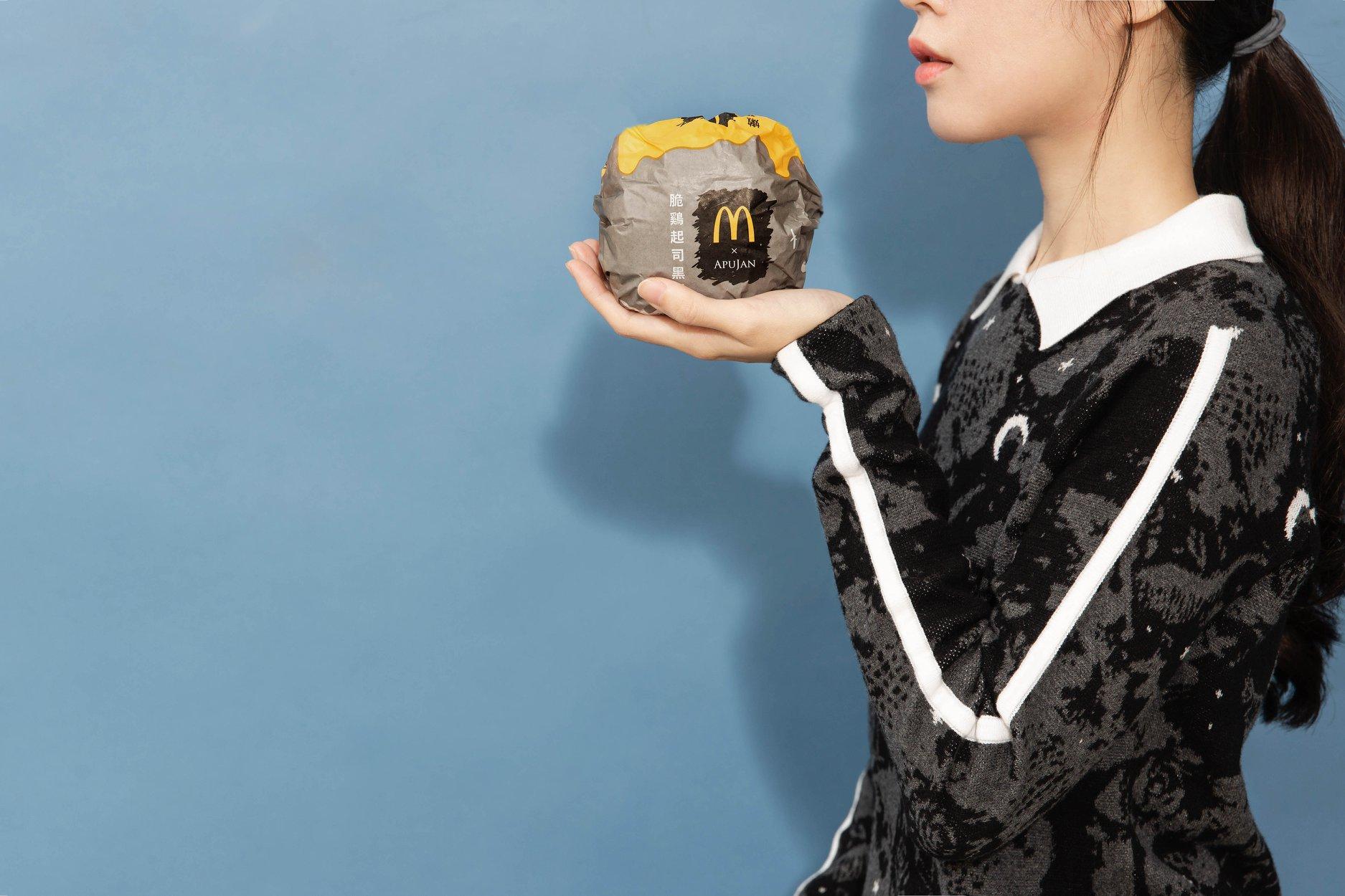 麥當勞 X APUJAN酷靚中性黑漢堡,給有型有料有質感的女孩