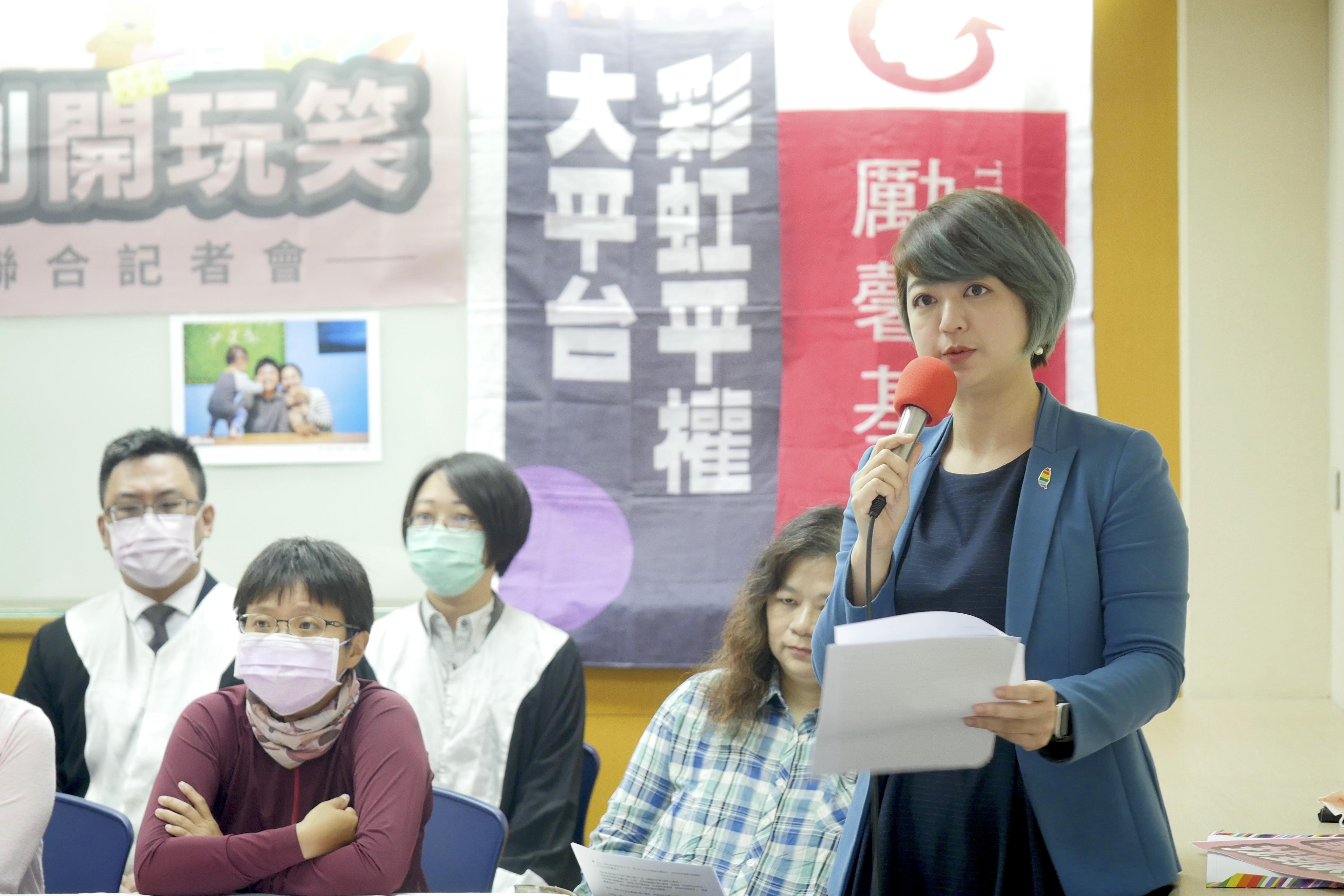 同運組織召開記者會,呼籲政府重視同志家庭收養子女的權利