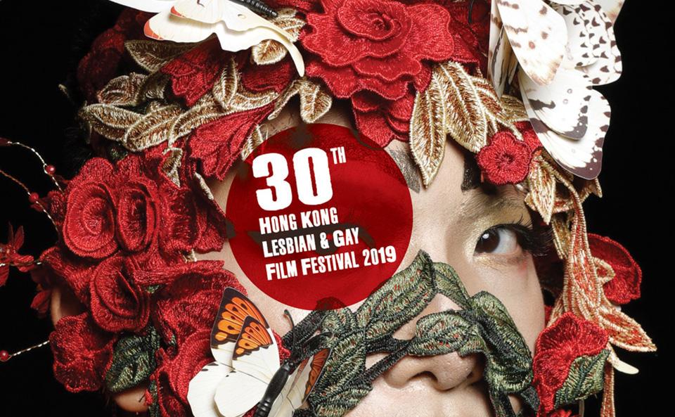 香港同志電影展經典重映,大師阿莫多瓦作品一次看盡