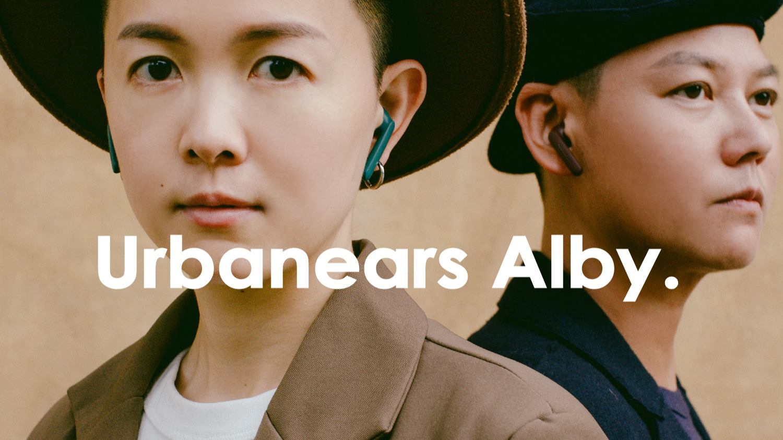 40如何30開始,Urbanears與你一同傾聽》專訪小p與許香:如何享受生活,聽到生命色彩