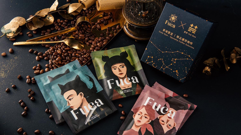 喝了會感到幸福的咖啡,「Fuca」獨創西洋星座X東方神話精品咖啡